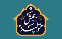 دانشگاه تهران میزبان سلسله رویدادهای «جهش تولید»