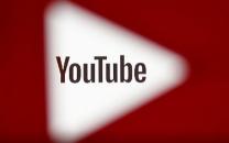 یوتیوب فروشگاه هم میشود