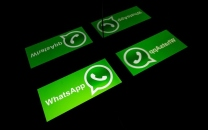 واتساپ در آلمان زیر ذره بین رفت!