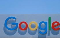 آماده سازی دومین شکایت ایالتهای آمریکا علیه شرکت گوگل