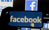جریمه شش میلیون دلاری فیسبوک برای اشتراک غیرقانونی اطلاعات کاربران