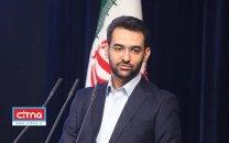 آذری جهرمی: نخستین ارز دیجیتال کشور پیاده سازی خواهد شد