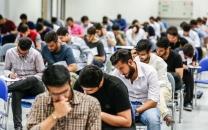 اعلام نتایج نهایی کنکور کارشناسی ارشد در سایت سازمان سنجش