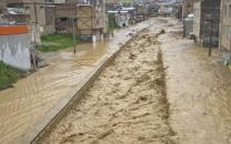 تمدید مکالمهی رایگان مشترکین همراه اول در مناطق سیل زدهی استان لرستان تا یک هفتهی دیگر