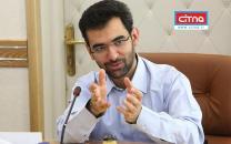 حمایت اعضای کمیسیون تنظیم مقررات از رویکردهای وزیر ارتباطات در دفاع از حقوق مردم