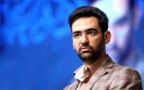 آذری جهرمی: رگولاتوری مسوول صدور مجوز تردد برای کسبوکارهای آنلاین است