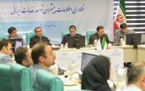 احداث نخستین قطب مراکز داده کشور در منطقه ویژه اقتصادی پیام