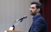 آذری جهرمی، تاکید کرد: افزایش کارآمدی و بهرهوری با تحول دیجیتال