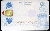 مهلت ثبت نام کارت ملی هوشمند تا پایان بهار سال 97 تمدید شد