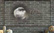 فیلم/ تلویزیون QLED سامسونگ در هنگام خاموشی تصویر دیوار را نمایش میدهد