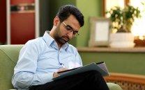 مدیرکل ارتباطات و فناوری اطلاعات استان مازندران منصوب شد