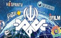 صداوسیما: ماهواره گالکسی، قطع پرستیوی و آیفیلم انگلیسی را آغاز کرد