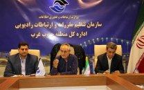 آماده باش حوزه ICT تا عادی شدن وضعیت بحران در استان خوزستان