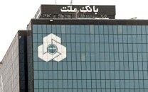 شایعه هک شدن حسابهای بانک ملت
