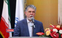 سهم یک درصدی مصرف فرهنگی و هنری در سبد خانوارهای ایرانی