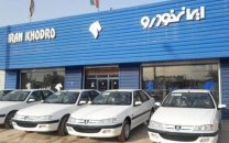 شرایط فروش نقدی و فوری ایران خودرو ۳۰ بهمن ۹۷ + جدول قیمت و مدلها