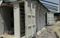 شناسایی 1000 دستگاه تولید ارز دیجیتال در پوشش دو کارخانهی تعطیل شده در یزد/ از برق صنعتی تعرفهدار استفاده میکردند/ دو مزرعه پلمپ شدند