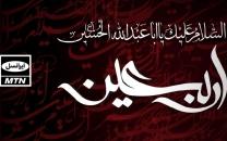 مصرف آزاد اینترنت زائران اربعین ایرانسلی در قالب «بستههای رومینگ» محاسبه میشود