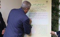 """رونمایی وزیر نیرو از طرح ملی """"قبض سبز""""؛ حذف قبوض کاغذی در سراسر کشور"""