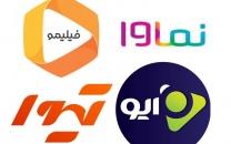 پخش رایگان تلوزیونهای اینترنتی فیلیمو، آیو، نماوا و تیوا تا پایان هفته