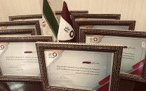 اولین دور مسابقات امنیتی رایتل با تقدیر از نابغههای جوان ایرانی برگزار شد