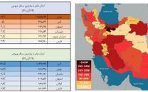 هشت درصد افزایش در سفرهای بین استانی طی دو روز اخیر
