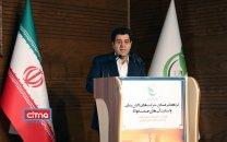 سلاحورزی: اتاق بازرگانی ایران از رویدادهای وصلکنندهی شرکتهای دانش بنیان به صنایع کشور حمایت میکند
