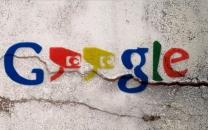 گوگل شما را ردیابی میکند!