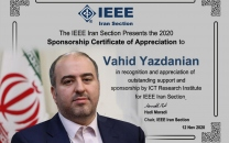 تقدیر از رئیس پژوهشگاه ارتباطات در بخش ایران IEEE