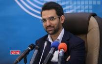 درخواست وزیر ارتباطات از مردم بهمنظور بهبود کیفیت اینترنت (+فیلم)