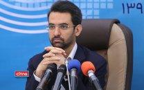 وزیر ارتباطات نقاط مجهز به وای فای رایگان در پیاده روی اربعین را اعلام کرد