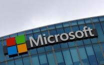 خط و نشان کشیدن مایکروسافت برای کارمندانش!