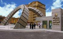 بیش از ۲۰۰ شرکت دانشبنیان در دانشگاه صنعتی امیرکبیر فعال هستند