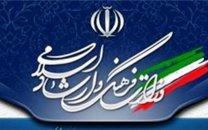 برگزاری رویدادهای فرهنگی و هنری در فضای مجازی تنها با تاییدیه وزارت ارشاد