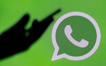 موسس تلگرام: واتسآپ پیام رسان امنی نیست؛ امکان جاسوسی از کاربران واتسآپ وجود دارد/ بیانیهی واتس آپ: از سوء استفادهکنندگان از واتسآپ شکایت میکنیم