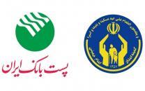 اعطای تسهیلات 50 میلیون تومانی اشتغالی پست بانک به مددجویان کمیته امداد امام خمینی (ره)