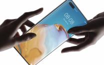 عرضهی گرانترین گوشی تلفن همراه هواوی با بیشترین محدودیت دسترسی نرمافزاری