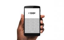 تمرکز همهی خدمات اینترنتی همراه اول در کد ستاره ۱۰۰ مربع