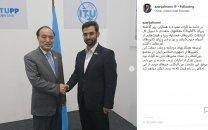 حمایت کشورهای حاضر در اجلاس سران مختار ITU از ایران در مجامع بینالمللی/ خبرهای خوبی از این اجلاس در راه است