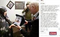 بدهی صندوق ایثارگران شرکت مخابرات ایران تسویه شد