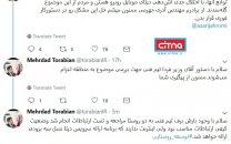 پیگیری سریع مشکل ارتباطات روستاهای رودبارقصران با دستور وزیر ارتباطات
