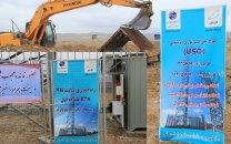 تقدیر از اقدامات شرکت مخابرات ایران در تقویت زیرساختهای ارتباطی در روستاهای استان خراسان شمالی