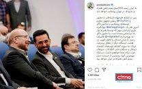 نسل پنجم تلفن همراه (5G) به ایران رسید