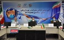 گواهی مشترک ارزیابی امنیتی- پدافندی محصولات فتا صادر و اهداء شد