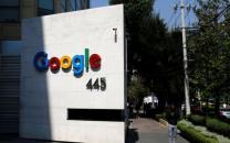 گوگل تبلیغات پولهای مجازی را ممنوع میکند