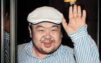 کشتن برادر رهبر کره شمالی توسط تکه پارچهای زهرآلود!