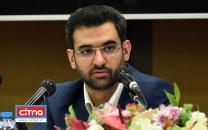 آذری جهرمی: راه حل ریشه کن کردن فساد، اصلاح فرآیندها و اجرای دولت الکترونیک است