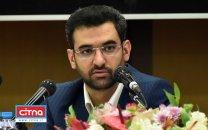 آذری جهرمی: کمفروشی برخی شرکتهای اینترنتی تایید شد