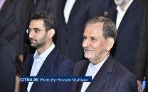 آذری جهرمی: آقای جهانگیری یکی از محورهای اعتماد به دولت است