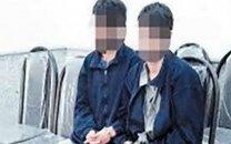 آزار شیطانی چند پسر نوجوان تهرانی